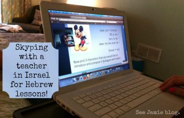 Homeschool Online Hebrew Language Lessons