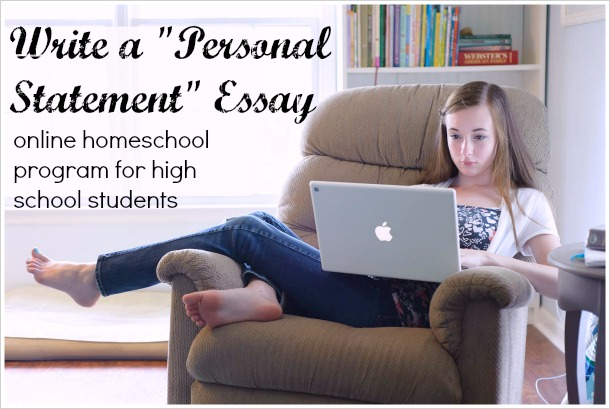personal statement essay program for high schoolers